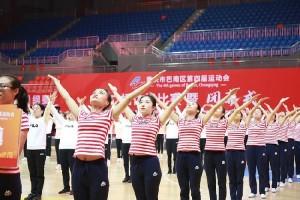 重庆市全民健身月来了巴南推出云健身小讲堂