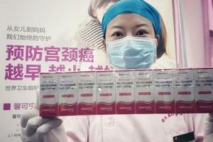 国产HPV疫苗上市仅单个区域接种专家称归入国家免疫方案或许小